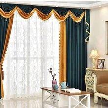 窗帘定制,轨道安装,窗帘杆罗马杆定做图片