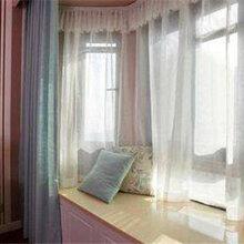 宋莊窗簾定做北京通州宋莊附近窗簾定做安裝維修圖片