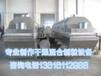 專業制造1.25T雞精生產線,熱銷雞精專用干燥機,雞精流化床烘干機