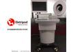 多功能健康体质检测分析系统ET/FXI