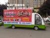 忻州LED宣传车火爆促销