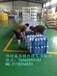 玻璃水防冻液一体机,可生产多种产品,一机多用0加盟费