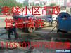 北京通州台湖镇清洗管道(专业承包)清洗污水管道清淤特别专业