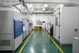电动汽车动力电池包、动力系统环境试验,GB/T31467.3