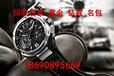 烏魯木齊電視機勞力士金色的18K金手表回收抵押典當寄賣