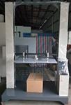 纸箱抗压试验机GB/T4857标准,经济耐用