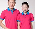同乐龙岗T恤文化衫职业装订做坪地大亚湾工作服衬衣