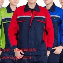 大亚湾工衣如何找制衣厂白石员工厂服劳保服批量生产量大从优质量保证图片
