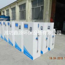 寵物養殖廢水處理設備圖片