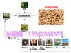 供应恒美百特木屑颗粒机锯末制粒机优质木屑颗粒成型机节能减排
