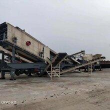 移动式砂石线设备简易型移动破碎站建筑垃圾移动石料生产线