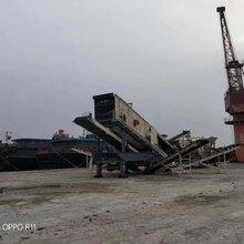 北京顺义200吨移动建筑垃圾破碎站建筑砂石骨料碎石机