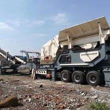 河南建筑垃圾移动式破碎站厂家石料厂破碎机可分期