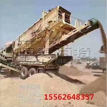 山东移动破碎站设备砂石破碎站恒美百特可分期付款