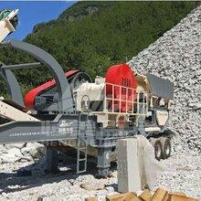 浙江移动式大型粉碎设备建筑垃圾破碎站渣土处理