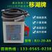 江苏南京自动抽水机知名厂家