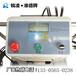 广东广州液压油过滤加注机什么牌子的最好