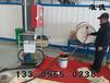 浙江杭州润滑油自动加注机型号