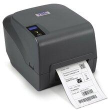 长沙服装超市TSCP200条码打印机