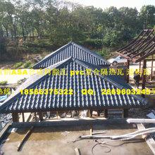 屋面安装树脂瓦原来这么划算,仿古瓦、塑钢瓦批发