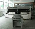 深圳厂家直销1.2米LED专用半自动锡膏印刷机