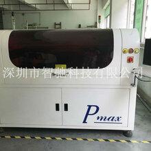 GKG1.2米全自动锡膏印刷机图片