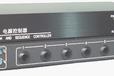 8路电源控制器强继电器