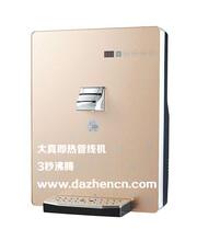 深圳管线机厂家直供夏季畅销款速热制冷即热式管线机