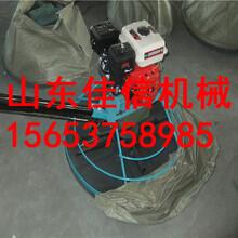 厂家直销内燃地面抹光机,DMRS900内燃抹光机图片