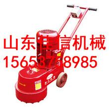 DMS250水磨石机,水磨石机生产厂家,水磨石机价格干湿两用水磨石机图片