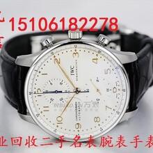 黄石哪里回收劳力士手表二手手表回收热搜品牌图片