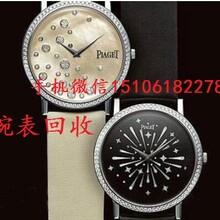 淳安回收劳力士手表图片