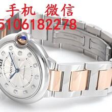 哪里回收豪雅手表靖江有回收名表价格高吗图片