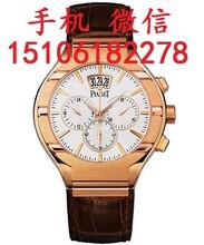 温岭回收卡地亚手表手镯首饰的奢侈品图片