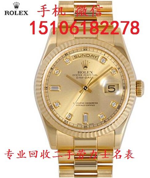 海安回收豪雅手表