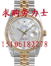 邳州劳力士手表回收几折,回收名表和LV包包图片