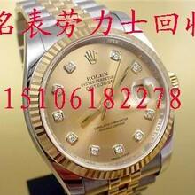 哪里回收雅典手表慈溪有回收名表价格高吗图片