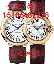 吴江二手名表回收价格劳力士手表回收公司图片