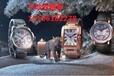 专卖店买的积家手表伯爵手表温岭回收多少钱