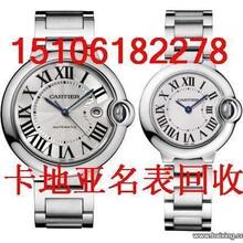 句容劳力士手表回收几折,回收名表和LV包包图片