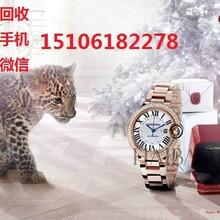 如东回收香奈儿手表图片