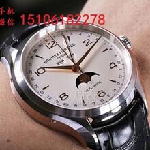 铜陵二手名表回收价格劳力士手表回收公司图片