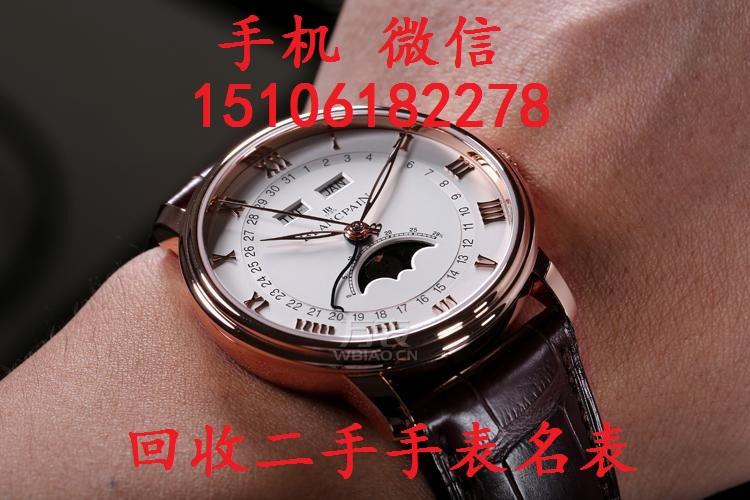海宁回收昆仑手表