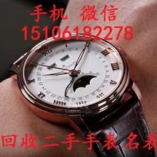 荆门哪里回收劳力士手表二手手表回收热搜品牌图片