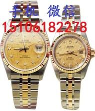 扬州手表回收扬州回收名表真力时名表gogo图片