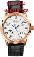哪里回收积家手表启东有回收名表价格高吗图片