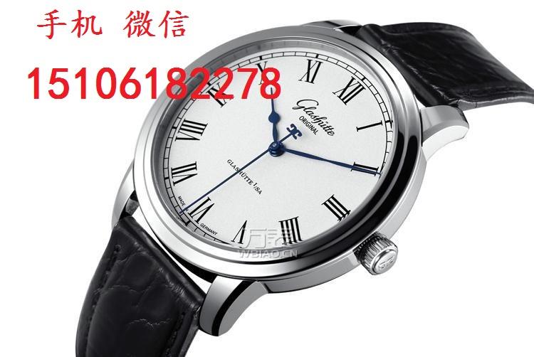 安庆回收百达翡丽手表