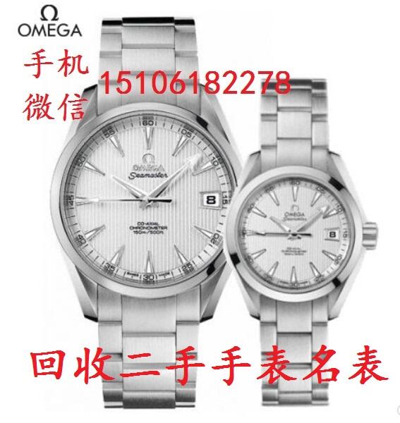 丽水哪里回收劳力士手表二手手表回收热搜品牌