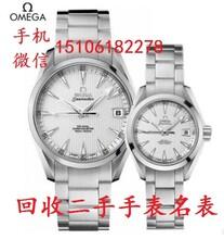 名表回收店泰安百达翡丽手表哪里回收图片