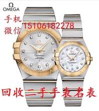 滨海回收卡地亚手表手镯首饰的奢侈品图片